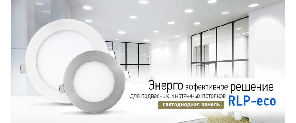 Лампа стандарт